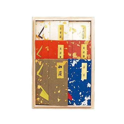 【激安セール】 六国列香詰合 B01FWYFQNY 桐箱入 B01FWYFQNY, キッチン倉庫 iZUMiYA:6238a60a --- senas.4x4.lt