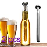 TPSKY Beer Chiller Stick 2 Pack Stainless Steel Beer Bottle Wine Beverage Cooler Cooling Sticks for Birthday, Holiday, Fathers Day, Christmas Party