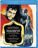 Macbeth [Blu-ray] by Olive Films