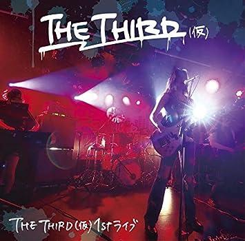 Amazon | THE THIRD(仮)1st ライ...