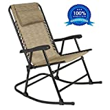 Produit Royal Beige Folding Rocking Chair Patio Lawn Garden Porch Yard Outdoor Foldable Rocker with Pillow Headrest and Armrest Furniture Camping Deck Seat Chairs Steel Portable New