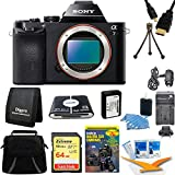 Sony 24.3 MP Alpha 7 a7 ILCE7B ILCE7 Full-Frame Interchangeable Digital Lens Camera - Body Only Bundle w/ 64GB Memory Card, NP-FW50 Camera Battery, Carrying Case, 57-in-1 Memory Card Reader, & more