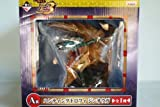 Lottery Monster Hunter Portable 3rd A prize hunting trophy Jinohga / all one most (japan import)