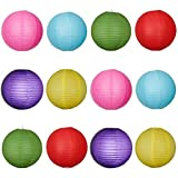 OULII 12-Pack Round Paper Lanterns 20-inch with Wire Ribbing