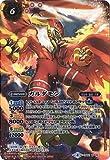 バトルスピリッツ/コラボブースター【デジモン超進化!】/CB02-X02 ガルダモン X