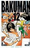Amazon.co.jp: バクマン。 12 (ジャンプコミックス): 小畑 健, 大場 つぐみ: 本