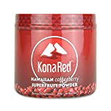 KonaRed - Hawaiian Coffeeberry Superfruit Powder, (60 servings in Tub)