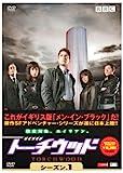[DVD]秘密情報部 トーチウッド DVD-BOX