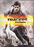 TRACERS (DVD Region 3) **Import** Taylor Lautner, Marie Avgeropoulos, Adam Rayner