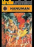 Hanuman (1)