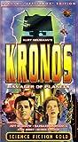 Kronos [VHS]