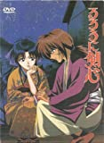 Rurouni Kenshin Complete Collections