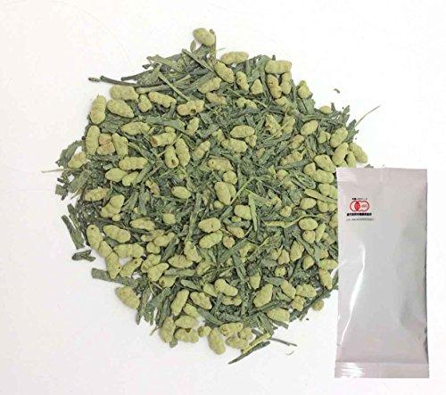Premium Organic Genmaicha Tea with organic matcha green tea 100g (3.52oz)
