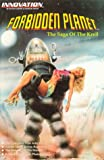 img - for Forbidden Planet book / textbook / text book