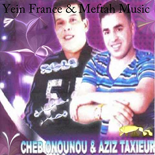 onounou et taxieur mp3
