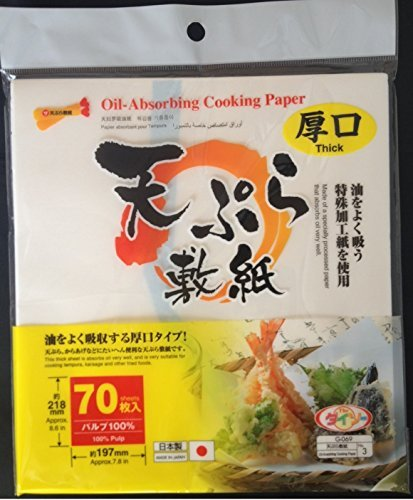 Japanese Tempura Paper, Oil-Absorbing Cooking Paper (Small(Thick)),8.6