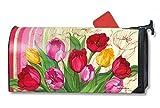 MailWraps Glorious Garden Mailbox Cover 01328