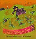 The Gift of Driscoll Lipscomb, Sara Yamaka, 002793599X