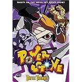 Power Stone: Battle Training!