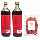 Shaohsing Rice Cooking Wine (Red) 2X750ml Plus 4oz Whole Szechuan Dried Chilies