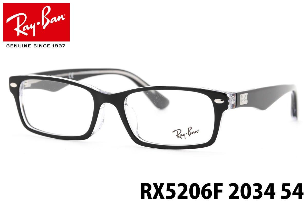 【レイバン国内正規品販売認定店】RX5206F 2034 54サイズ Ray-Ban (レイバン) メガネフレーム B01D7ADJ5C プラスチック偏光ブラウン(度なし)