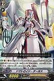CARD FIGHT!! VANGURD BT11/ 045 Dokutoroido Argus C