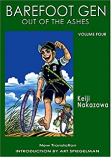 Barefoot gen vol 2 the day after keiji nakazawa 9780867196191 barefoot gen vol 4 out of the ashes fandeluxe Choice Image