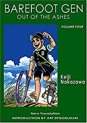 Barefoot Gen, Vol. 4: Out of the Ashes