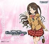 THE IDOLM @ STER Idolmaster Cinderella Girls Idol Produce deck set [Cinderella stage] PINK
