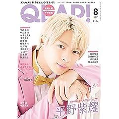 QLAP! 表紙画像