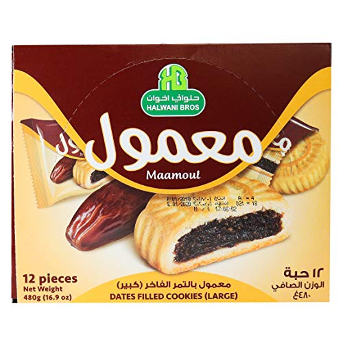 Halwani Maamoul Date Filled Cookies, 40 GM (Pack - 1) by Ziyad