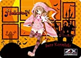 Sera Kurashiki Halloween Z/X Ignition Character Rubber Card Game Play Mat Anime Girl Cosplay Zillions of Enemy X Illust. Kira Inugami