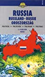 img - for Russia: Political Map (Cartographia World Travel Map) (Hungarian Edition) book / textbook / text book