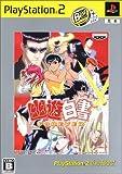 Yu Yu Hakusho Forever (PlayStation2 the Best) [Japan Import]