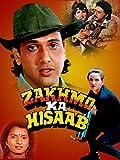 Zakhmo Ka Hisaab - Comedy DVD, Funny Videos
