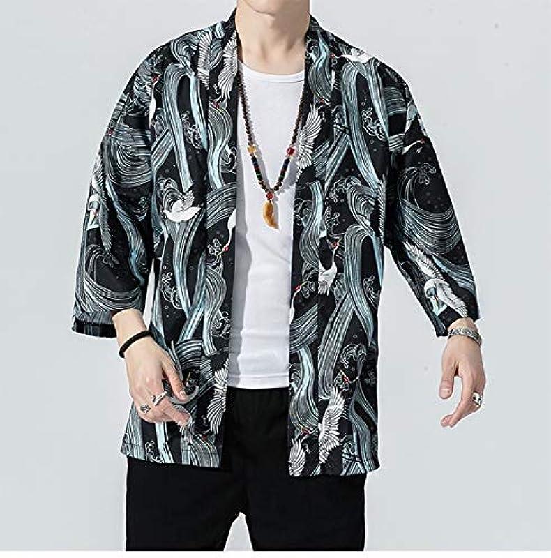 Haori Męskie-Kimono-Cardigan, japanischer Stil, Yukata, sieben Ärmel, offener Vordermantel, normale Passform, E-5XL: Küche & Haushalt
