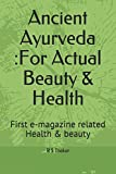 img - for Ancient Ayurveda :For Actual Beauty & Health: First e-magazine related Health & beauty book / textbook / text book