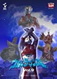 DVDウルトラマンA Vol.9