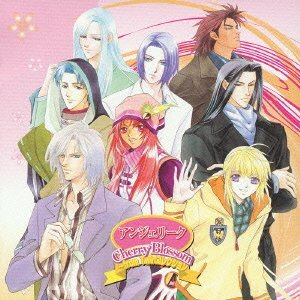 Angelique Cherry Blossom:From Twin Collection by Game Music (2003-03-26)
