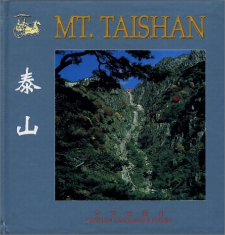 Mt. Taishan (Chinese/English edition: FLP China Travel for sale  Delivered anywhere in USA