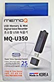 MemoQ 16GB Digital Voice Recorder M