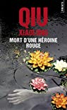 Mort d'une héroïne rouge par Qiu