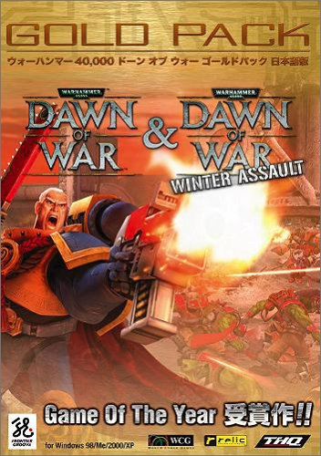 WARHAMMER40000: Dawn of War Gold Pack(J)