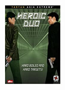 The Heroic Duo