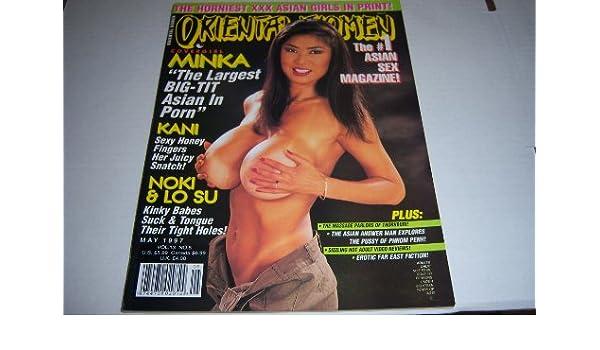Amazon Com Oriental Women Busty Adult Magazine Covergirl Minka
