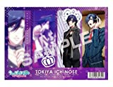 Uta no Prince-sama Maji LOVE 1000% - Clear Bookmark 6 [Tokiya Ichinose] by Gift