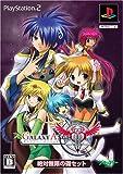 Galaxy Angel II: Mugen Kairou no Kagi [Zettai Mugen no Ishizue Set] [Japan Import]