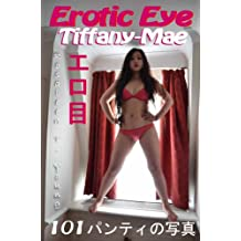 Erotic Eye: Tiffany-Mae 101 Pictures JP Erotic Eye: 101 Pictures JP (Japanese Edition)