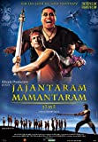 Jajantaram Mamantaram