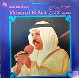 Soirée avec Mohamed El Atat '' Live Recording ''